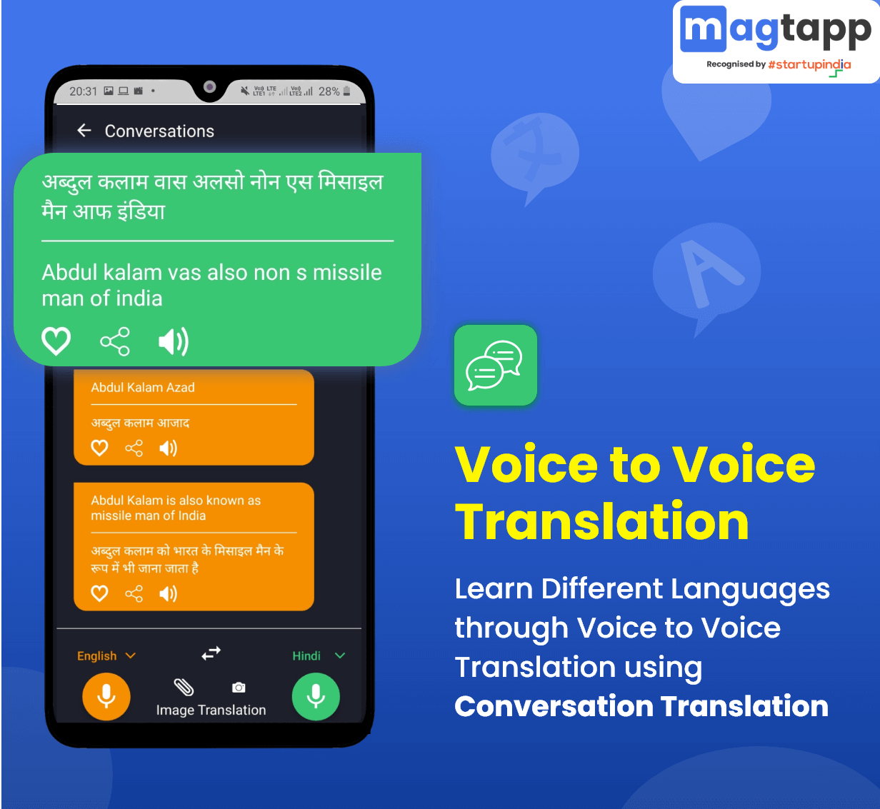 Voice to Voice Translation